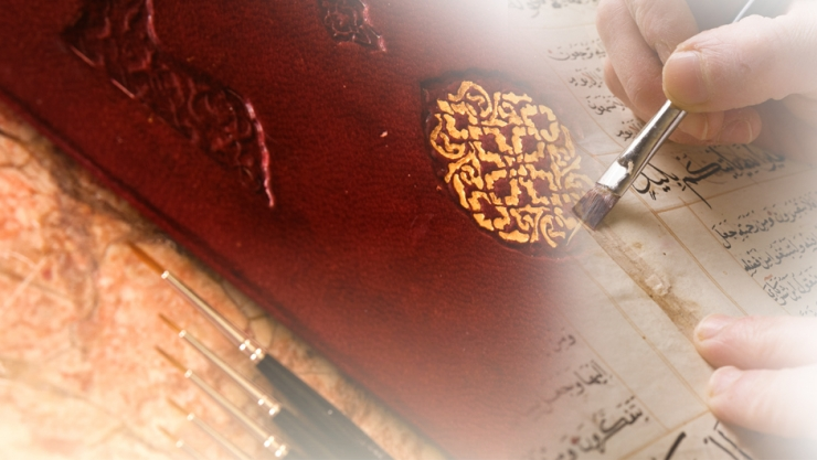 Konya El Yazması Eserler Kütüphanesi